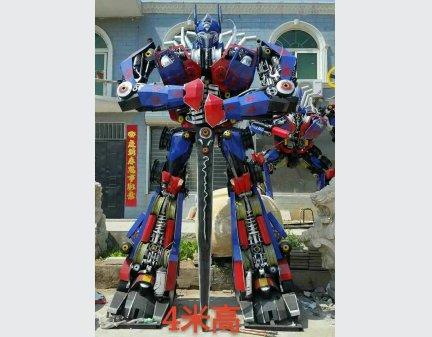 Electrical Robot Toys,Garden Sculpture ornament
