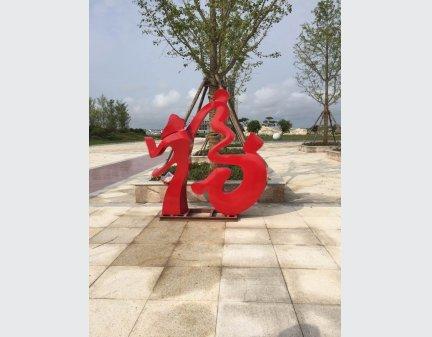 Fiberglass Art,Stainless Steel Sculpture for garden decoration